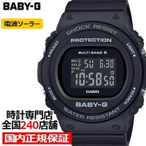 10月9日発売 BABY-G ベビージー BGD-5700U-1BJF レディース 腕時計 電波 ソーラー デジタル ブラック 反転液晶 国内正規品 カシオ|ザ・クロックハウスPayPayモール店
