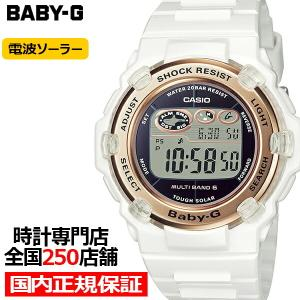 BABY-G ベビーG BGR-3003U-7AJF レディース 腕時計 電波ソーラー デジタル 樹脂バンド ホワイト 国内正規品 カシオ|ザ・クロックハウスPayPayモール店