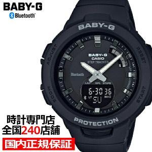 BABY-G ベビーG G-SQUAD ジースクワッド BSA-B100-1AJF レディース 腕時計 アナデジ Bluetooth ブラック 国内正規品 カシオ|ザ・クロックハウスPayPayモール店