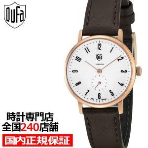 ドゥッファ グロピウス DF7001-05 レディース 腕時計 クオーツ 茶レザー ホワイト スモールセコンド|theclockhouse
