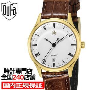 ドゥッファ ヴァイマール DF7006-03 レディース 腕時計 クオーツ 茶レザー ホワイト カレンダー|theclockhouse
