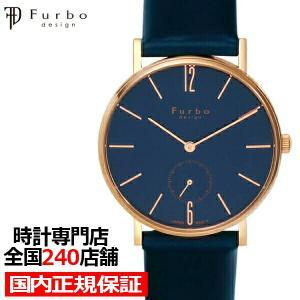 フルボデザイン フリーノート F01-PNVNV メンズ 腕時計 クオーツ 紺レザー ネイビー スモ...