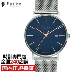 フルボデザイン フリーノート F02-SNVSS メンズ 腕時計 クオーツ ステンレス ネイビー カ...