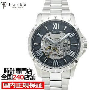 フルボデザイン ビートマジック F5021NBKSS メンズ 腕時計 自動巻き ステンレス ブラック...