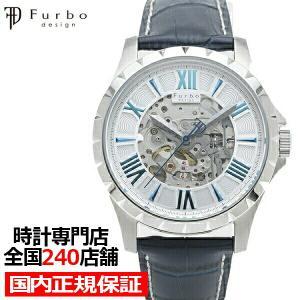 フルボデザイン ビートマジック F5021NSIBL メンズ 腕時計 自動巻き 紺レザー シルバー ...