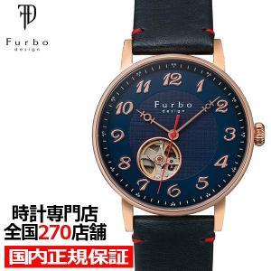 フルボデザイン F8202シリーズ PNVNV メンズ 腕時計 自動巻き 茶レザー ホワイト スケル...