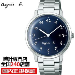 アニエスベー メンズ 腕時計 FCRK990 マルチェロ ネイビー SEIKO セイコー marce...