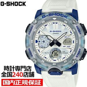 5月15日発売/予約 G-SHOCK Gショック HIDDEN COAST GA-2000HC-7AJF メンズ 腕時計 アナデジ マットスケルトン ホワイト 国内正規品 カシオ|ザ・クロックハウスPayPayモール店