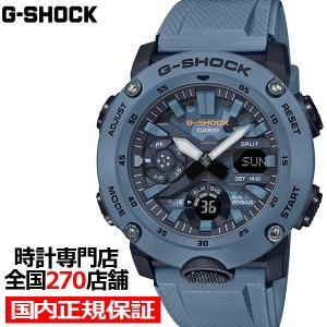 2月14日発売 G-SHOCK ジーショック ストリート ユーティリティカラー GA-2000SU-...