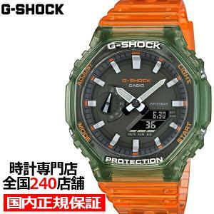 5月15日発売/予約 G-SHOCK Gショック HIDDEN COAST GA-2100HC-4AJF メンズ 腕時計 アナデジ 樹脂バンド 国内正規品 カシオ カシオーク 八角形|ザ・クロックハウスPayPayモール店
