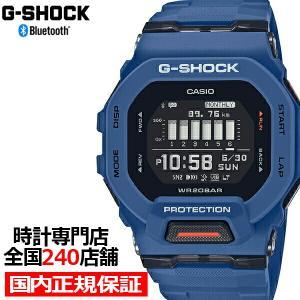 G-SHOCK G-SQUAD Gショック GBD-200シリーズ GBD-200-2JF メンズ 腕時計 国内 カシオ