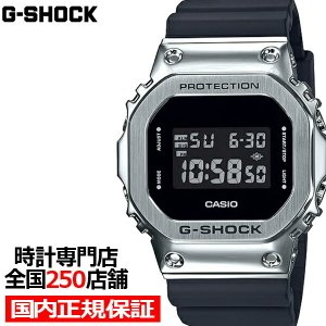 G-SHOCK ジーショック GM-5600-1JF メンズ 腕時計 シルバー メタル デジタル 5...
