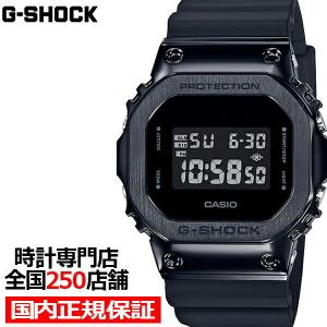 G-SHOCK ジーショック GM-5600B-1JF メンズ 腕時計 ブラック メタル デジタル ...