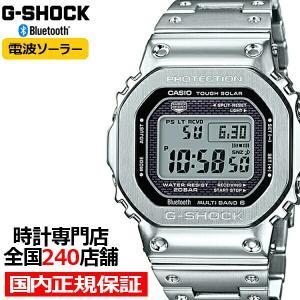 G-SHOCK GMW-B5000D-1JF シルバー メンズ 腕時計 タフソーラー 電波 デジタル Bluetooth