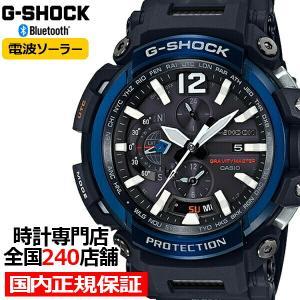 G-SHOCK ジーショック GPW-2000-1A2JF カシオ メンズ 腕時計 電波ソーラー ブ...