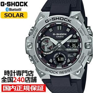 5月21日発売/予約 G-SHOCK Gショック G-STEEL Gスチール GST-B400-1AJF メンズ腕時計 ソーラー Bluetooth アナログ デジタル 樹脂バンド 薄型 国内正規品 カシオ|ザ・クロックハウスPayPayモール店