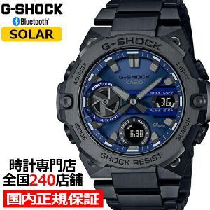 5月21日発売/予約 G-SHOCK Gショック G-STEEL Gスチール GST-B400BD-1A2JF メンズ腕時計 ソーラー Bluetooth アナログ デジタル 薄型 ブルー ブラック 正規品|ザ・クロックハウスPayPayモール店
