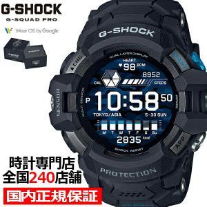 G-SHOCK G-SQUAD Gショック PRO GSW-H1000-1JR メンズ 腕時計 国内 カシオ