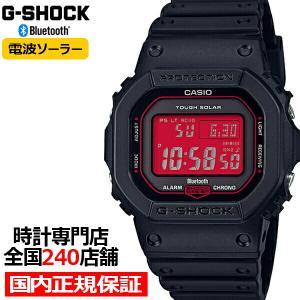 G-SHOCK ジーショック GW-B5600AR-1JF カシオ メンズ 腕時計 電波ソーラー デ...