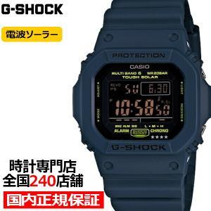 G-SHOCK ジーショック GW-M5610NV-2JF カシオ メンズ 腕時計 電波ソーラー デ...