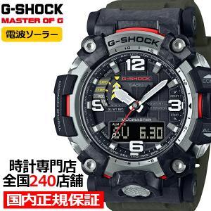 10月15日発売 G-SHOCK ジーショック マッドマスター トリプルセンサー搭載モデル GWG-...