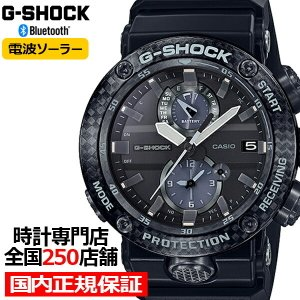 G-SHOCK ジーショック GWR-B1000-1AJF カシオ メンズ 腕時計 電波ソーラー ブ...