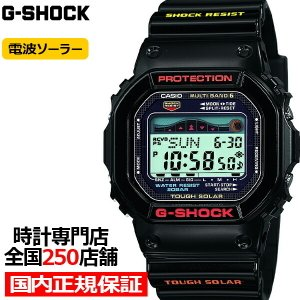 G-SHOCK Gショック G-LIDE Gライド GWX-5600-1JF メンズ 腕時計 電波ソーラー デジタル タイドグラフ ムーンデータ スクエア ブラック 国内正規品 カシオ ザ・クロックハウスPayPayモール店