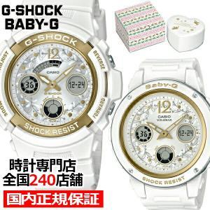 11月22日発売 G-SHOCK ジーショック ラバーズコレクション LOV-19A-7AJR 限定...