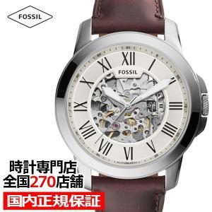 プレミアム限定8%OFFクーポン!フォッシル グラント ME3099 メンズ 腕時計 自動巻き 茶レザー ホワイト スケルトン メカニカル|theclockhouse