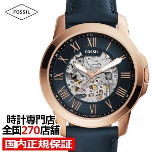 フォッシル グラント ME3102 メンズ 腕時計 自動巻き 紺レザー ネイビー スケルトン ピンクゴールド|theclockhouse
