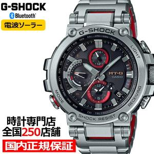 G-SHOCK ジーショック MTG-B1000D-1AJF カシオ メンズ 腕時計 電波ソーラー ...