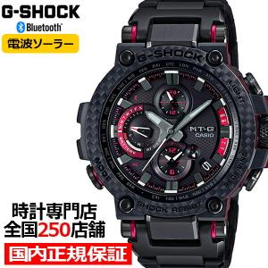 G-SHOCK ジーショック MTG-B1000XBD-1AJF カシオ メンズ 腕時計 電波ソーラ...