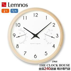 タカタレムノス カンパーニュ エール 掛時計 クロック ナチュラル 温湿度計 ホワイト シンプル PC17-05NT インテリア ザ・クロックハウスPayPayモール店