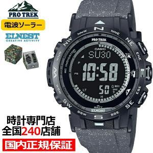 プロトレック ELNEST コラボ PRW-30ECA-1JR メンズ 腕時計 国内