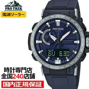 プロトレック PRW-60-2AJF 腕時計 メンズ PROTREK デジアナ トレッキング 気圧計測 高度計測 温度計測 バックライト 登山 theclockhouse