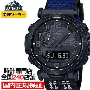 プロトレック PRW-6600MO-1JR メンズ 腕時計 電波ソーラー モンロ コラボレーション カシオ theclockhouse
