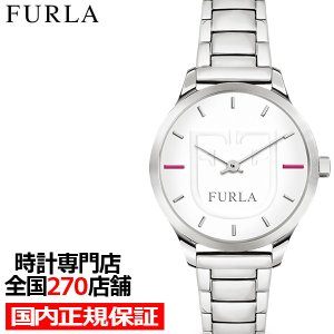 6e33fd849c3c フルラ ライク スクード R4253125501 クオーツ レディース 腕時計 FURLA LIKE SCUDO 時計 ホワイト シルバー 32mm  メタルベルト ブランド 国内正規品