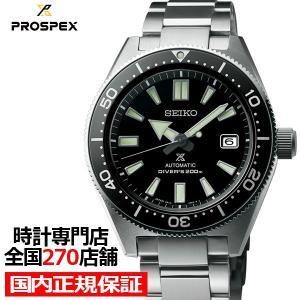 セイコー プロスペックス SBDC051 腕時計 メンズ SEIKO PROSPEX 黒ベゼル ダイ...
