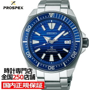 セイコー プロスペックス サムライ SBDY019 腕時計 メンズ SEIKO Prospex ダイ...