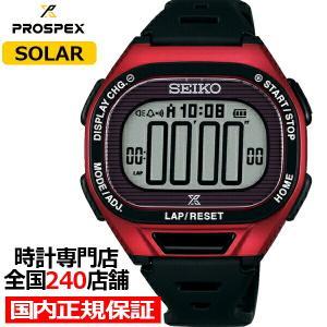 セイコー プロスペックス スーパーランナーズ SBEF047 メンズ 腕時計 ソーラー ポリウレタン...