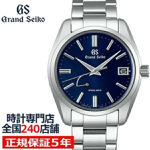グランドセイコー 9R スプリングドライブ スタンダードモデル SBGA439 メンズ 腕時計 ミッ...