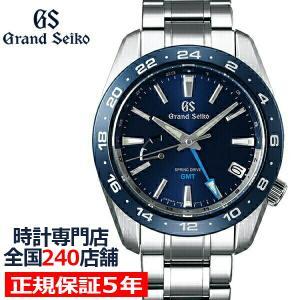 グランドセイコー 9R スプリングドライブ GMT SBGE255 メンズ 腕時計 ブルー セラミッ...