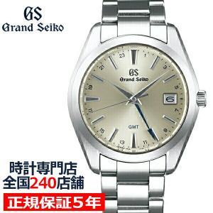 グランドセイコー 9Fクオーツ GMT メンズ 腕時計 SBGN011 ゴールド メタルベルト カレ...