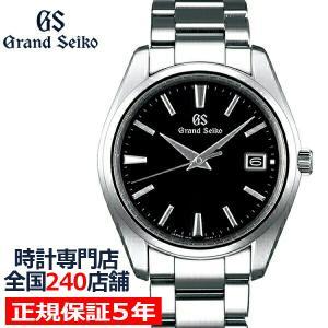 グランドセイコー クオーツ 9F メンズ 腕時計 SBGP011 ブラック メタルベルト スクリュー...