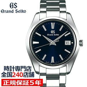 グランドセイコー クオーツ 9F メンズ 腕時計 SBGP013 ネイビー メタルベルト スクリュー...