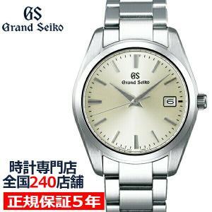 グランドセイコー クオーツ 9F メンズ 腕時計 SBGX263 アイボリー メタルベルト カレンダ...