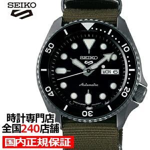 セイコー 5スポーツ SBSA023 メンズ 腕時計 メカニカル 自動巻き ナイロン ブラック 日本製|ザ・クロックハウスPayPayモール店