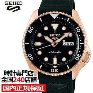 セイコー 5スポーツ スペシャリスト SBSA028 メンズ 腕時計 メカニカル 自動巻き 革ベルト ブラック 日本製|ザ・クロックハウスPayPayモール店
