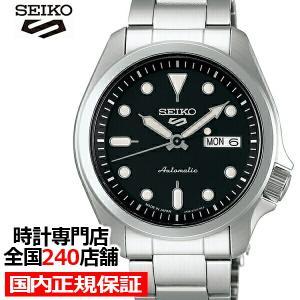 セイコー 5スポーツ SBSA045 メンズ 腕時計 メカニカル 自動巻き ブラック デイデイト 日本製|ザ・クロックハウスPayPayモール店