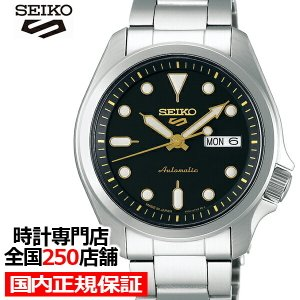 セイコー 5スポーツ SBSA047 メンズ 腕時計 メカニカル 自動巻き ブラック デイデイト 日本製|ザ・クロックハウスPayPayモール店